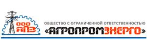 Лого клиенты