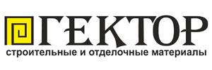 Компания «Гектор»